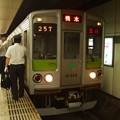 Photos: 京王新線新宿駅4番線 都営10-260F急行橋本行き乗務員交代