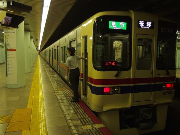 都営新宿線市ヶ谷駅1番線 京王9730F急行笹塚行き笛扱い