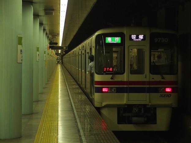 都営新宿線市ヶ谷駅1番線 京王9730F急行笹塚行き前方確認