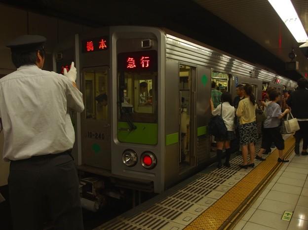 京王線新線新宿駅4番線 都営10-240F急行橋本行き表示確認