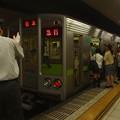 Photos: 京王線新線新宿駅4番線 都営10-240F急行橋本行き表示確認