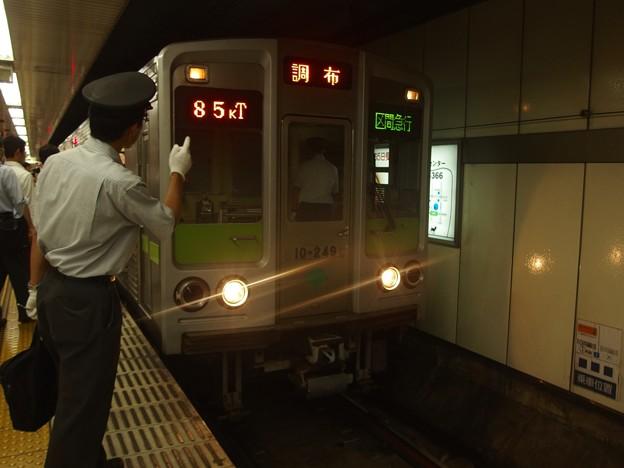 Photos: 京王新線新線新宿駅4番線 都営10-240F区急調布行き表示確認