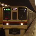 都営新宿線岩本町駅3番線 京王9036急行本八幡行き中線通過進入