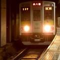 Photos: 都営新宿線曙橋駅2番線  都営10-250F各停本八幡行き進入(タテ)