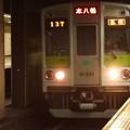 Photos: 都営新宿線曙橋駅2番線 都営10-250F各停本八幡行き進入