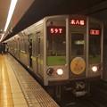 Photos: 都営新宿線岩本町駅4番線 都営10-240F各停本八幡行き