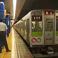 Photos: 都営新宿線岩本町駅2番線 都営10-250F各停橋本行きベル扱い
