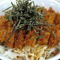 Photos: ソースかつ丼