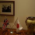 Photos: 英国大使館別荘(10)