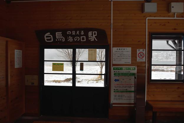 海の口駅 (2)