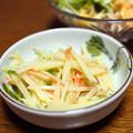 ジャガイモの冷菜