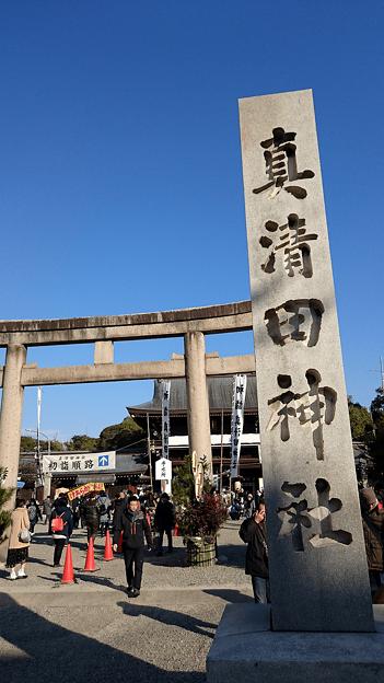 真清田神社(1)