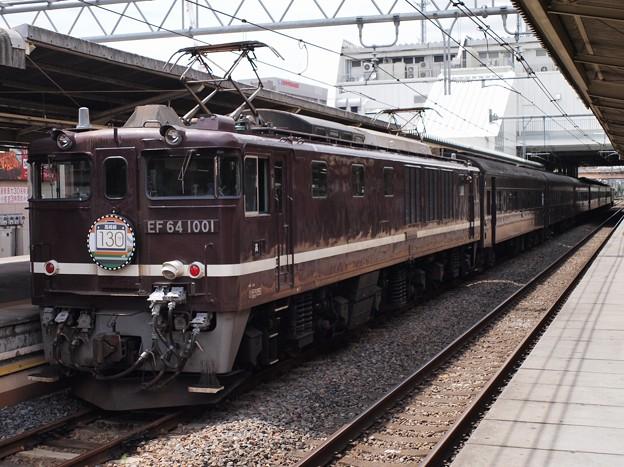 上尾駅にて