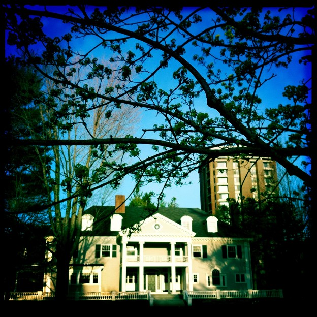 Admission Office Building 5-6-15