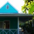 写真: The Caribbean House 7-7-16