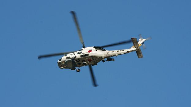 SH-60J Seahawk JMSDF 51-6245