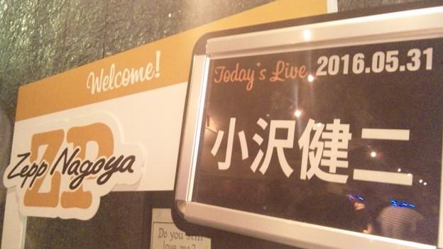 もう一枚。小沢健二@ZeppNAGOYA。初2階指定席ですがたいへん快適