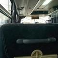 Photos: 無事バスに乗れたよ~。が、寝る前の薬を忘れちゃった…(>_<) ま、いっか。