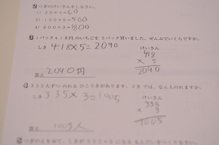 20141012 (3)
