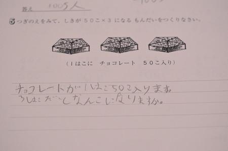 20141012 (4)