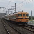 Photos: 吉野連絡