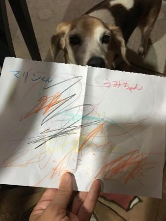 もうすぐ3歳の画伯くんの作品