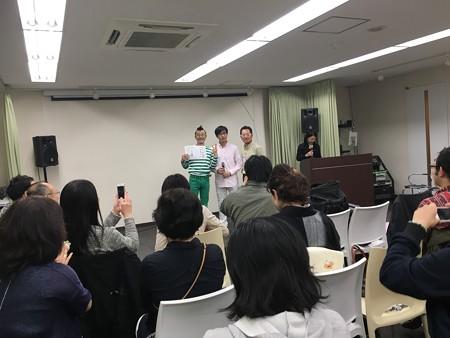 名刺大賞に選ばれたひじきさん!(かさこ塾)