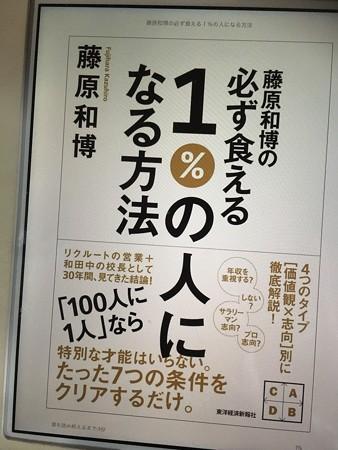 今回巡り合った本!(一気読み!)