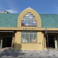 Photos: 出雲大社前駅