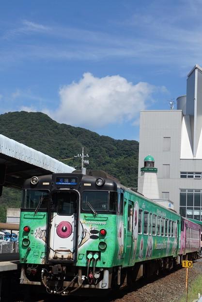 Photos: 目玉おやじ列車