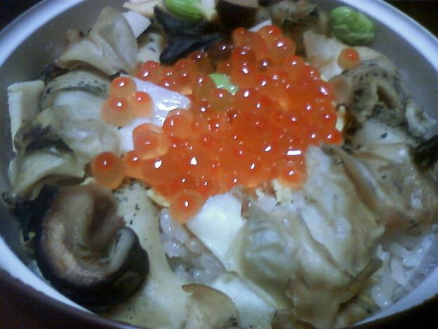 親の北海道土産食べる
