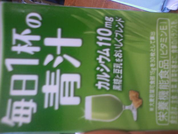 豆乳か野菜ジュース飲みたいとコンビニ行く人にお願いした結果