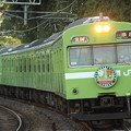 103系奈良線120周年ヘッドマーク