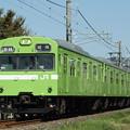 奈良線103系