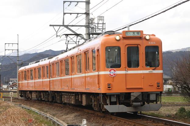 養老600系ラビットカー(開運号)