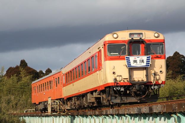 いすみ鉄道 キハ28・52 快速