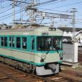 京阪700系(80型塗装)