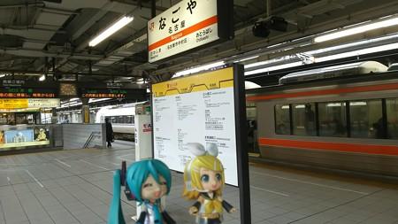 リン:「名古屋駅着いたゅ♪」 ミク:「じゃ、コメダでモーニングね...