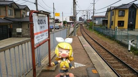 リン:「野々市駅降りたー♪ さあ金沢カレーいくよ!!」