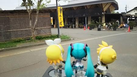 リン:「タクシーで、ヅバッと着いたよ! 千手温泉♪」 レン:「さ...