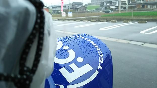 雨天走行開始!