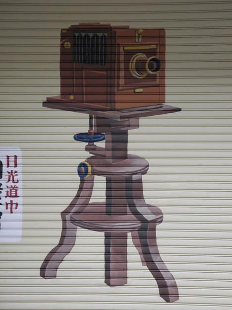 粕壁宿の歴史壁画 ~クロサワカメラ~ 部分