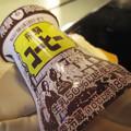 Photos: 飛騨コーヒー