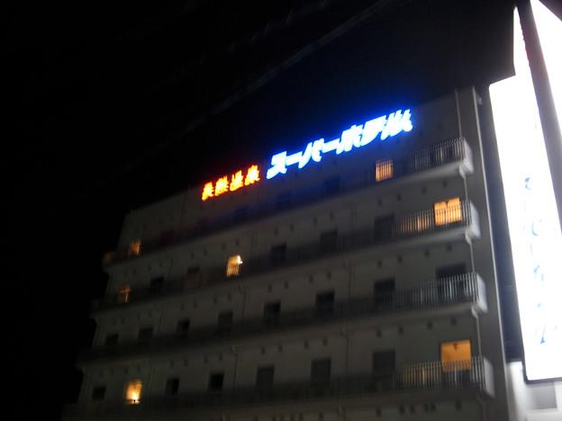 スーパーホテル江津