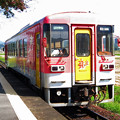 Photos: フラワ2000-1