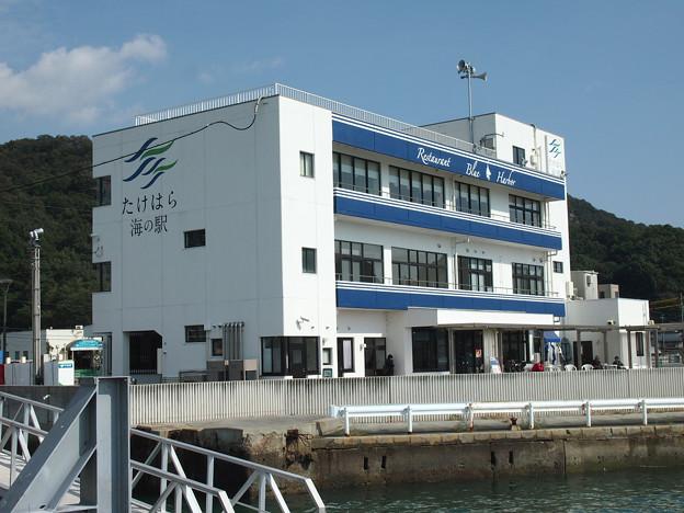 竹原海の駅