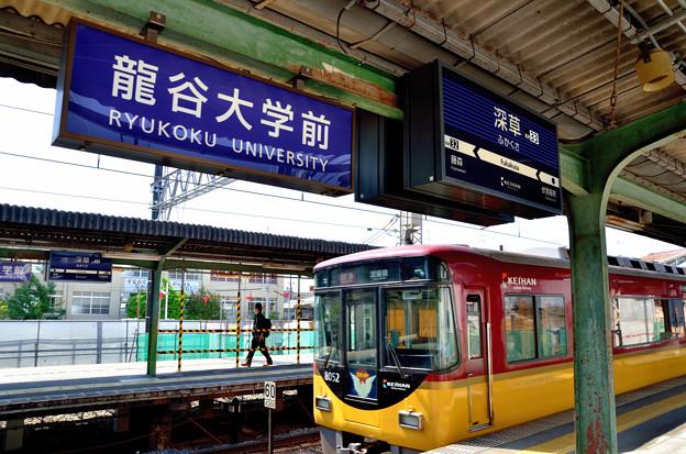 2015_0510_143646_京阪深草駅
