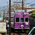 Photos: 2016_0409_152810_比叡山を背に嵐電