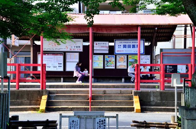 2016_0605_163154_嵐電車折神社駅