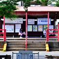 Photos: 2016_0605_163154_嵐電車折神社駅
